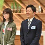 えなりかずき、波瑠主演ドラマに登場「異物感もおもしろいと思う」