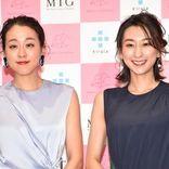 浅田真央、姉・舞の変貌ぶりに「銀座の高級レストランに今から行きますよ」