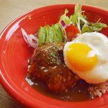 飲めるハンバーグのロコモコ!? 東京・北千住に「Cafe Kitchen T.D.F.」オープン