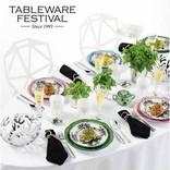 """国内最大級の器の祭典『テーブルウェア・フェスティバル』2020年2月東京ドームで開催、""""和""""をテーマにしたスペシャル企画も"""