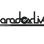 HIPHOPメディアミックスプロジェクト「Paradox Live」始動、メインビジュアル・PV解禁!