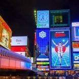関西地方で最も義理人情に厚い地域は? 1位は大差をつけた…