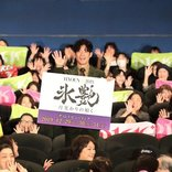 高橋大輔『氷艶』にまた出演したい!トークショー&先行上映会イベントレポート
