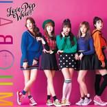 LABOUM、JAPAN 1st アルバム初回限定盤Bのリリースが決定