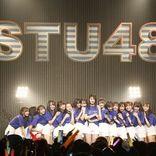 STU48 岡田奈々、生涯最後!?のハーフツインで照れまくり