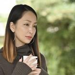 今夜の『時効警察はじめました』主演女優・中島美嘉、映画撮影中に監督殺し?