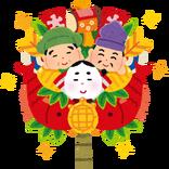 【今日のこよみ】2019年11月8日は暦の上では「立冬」にあたります。