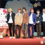 方言でさらに沼落ち確定!?ミラクル☆ステージ『サンリオ男子』最新作、ゲネプロレポが到着!