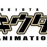 話題のTVアニメ「ツキウタ。」第2期は2020年4月放送