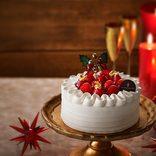 【2019最新】東京の百貨店限定クリスマスケーキ20選!予約情報も要チェック♪