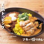 神田カレーグランプリ優勝店の「カリガリ」が創業の地・渋谷に復活オープン!