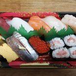 ウーバーイーツで寿司を頼むとぐちゃぐちゃになる? 何回目でなるか検証