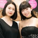 長澤茉里奈、二階堂ふみの撮影に感動「めちゃくちゃ私セクシー」