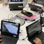 仮想空間上に「住みよい街と未来の家」を作る 茨城県つくば市の小学校でプログラミングの公開授業が行われる