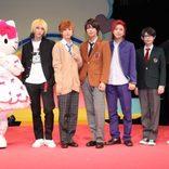 北川尚弥、武子直輝らがサンリオキャラクターと共演 「キラキラがさらに倍増しています」