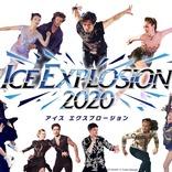 髙橋大輔が座長に! 新アイスショー『アイス エクスプロージョン』は来年1月開催