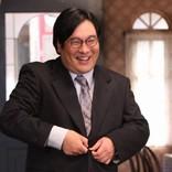 『磯野家の人々』、20年後の中島くんは岡崎体育 勤続10年の真面目サラリーマンに