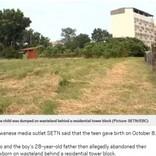 空き地に捨てられた新生児、白骨化して発見 野犬に襲われた可能性も(台湾)