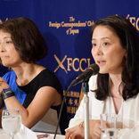 経済評論家の勝間和代氏、恋多き同性パートナーと離縁