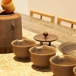 五感で味わう、日本茶という文化の豊かな真髄