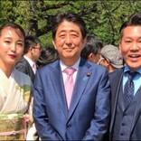 """""""桜を見る会"""" 麻木久仁子「笑えることが怖い」著名人も「お友達でないから呼ばれない」「森友以上のスキャンダル」"""