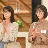『G線上のあなたと私』波瑠とともに婚活パーティーに参加する意外な人物