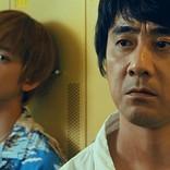 """山崎まさよし、書き下ろし主題歌「影踏み」に込めた想いを語る「歌を聞き終えて、最後にやっと""""この映画、良かった""""となるのが主題歌」"""