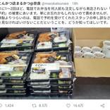 お弁当を無断キャンセルされ「無駄よりつらい」こととは? 奈良の人気とんかつ店のツイートが話題に