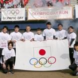 ラグビーの熱気を東京五輪へパス  大分・中津市で8回目の「オリンピックデーラン」