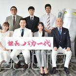 尾上松也、天使役・若槻千夏の劇中衣装は「物凄く安っぽい」