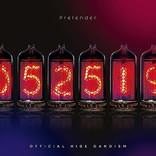 【ビルボード】Official髭男dism「Pretender」がストリーミング25連覇 あいみょん「君はロックを聴かない」は総再生回数1億回突破
