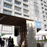 人気イベントRENOVATION EXPO JAPAN TOKYO×FARMER'S  MARKETに行ってきました