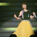 AKB48柏木由紀「衝撃発表」は明るい宣言「30歳まで卒業しません!!」
