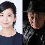堀内健、医師役でドラマ出演「涙が体の奥からジュンジュワー」
