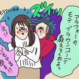【マンガ】無精ママ、トレンドの茶色系「GU」アイテムでモテコーデを目指す♥の巻【前編】