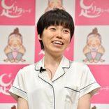 尼神インター・誠子、若槻千夏から受けたインスタ投稿の指摘に「怖い!」