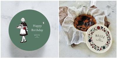 バスク チーズ ケーキ ベルツ yuka*cm 公式ブログ