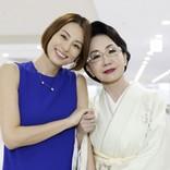 岩下志麻、5年ぶりに『ドクターX』出演 クレヨンしんちゃんコラボも!