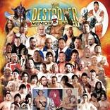 【大会直前見どころコラム】『ザ・デストロイヤー メモリアル・ナイト』が11月15日、東京・大田区総合体育館で開催 デストロイヤーゆかりのレスラーから新世代まで、オールスターが大集結!