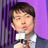 「土田晃之のトークは笑いより情報」 鬼越トマホークの暴言に、太田光が本気で心配