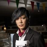 滝藤賢一×広瀬アリス『探偵が早すぎるSP』、マジシャン・田辺誠一が最速探偵に挑む