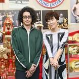 寺島しのぶ&柳葉敏郎『時効警察』出演 「アドリブでオダギリくんに卍固めを…」