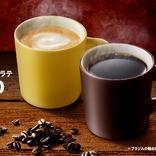 【セットで100円!?】『ケンタ』の「挽きたてリッチコーヒー」と「ビスケット」のセットが100円で楽しめる期間限定のスペシャルクーポンを配信!
