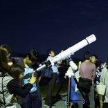京都で話題の「宙フェス(ソラフェス)」が東京初開催!星や宇宙を身近に楽しめる♪