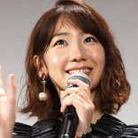 AKB柏木由紀の衝撃発表がトレンド入り 篠田麻里子も「びっくりした…」
