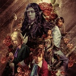 舞台『巌窟王 Le théâtre(ル テアトル)』のキービジュアルが公開 全キャストビジュアルと追加出演者も発表