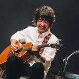 和田唱(TRICERATOPS)、ツアー東京公演即日完売を受けてマイナビBLITZ赤坂での特別公演開催が決定