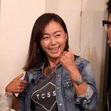 田中律子が衝撃告白「乳首が4つある」 実物をテレビで公開
