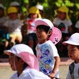 【11月16日は何の日…!?】日本初の幼稚園が開園、幼稚園記念日!