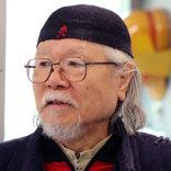 漫画家の松本零士氏、伊トリノの病院に緊急搬送 脳卒中疑いで
